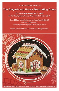 Poster: Gingerbread House Decorating Class (PDF)
