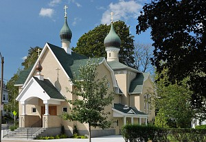 Holy Epiphany Russian Orthodox Church - Home